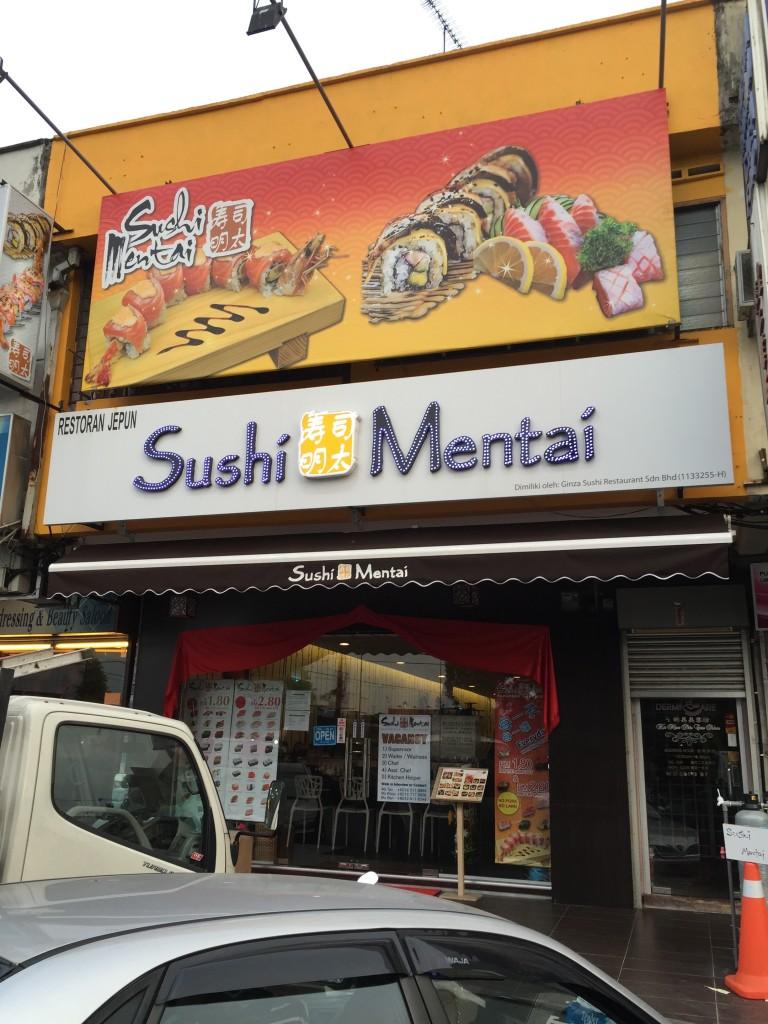 20150701 Sushi Mentai @Johor Jaya 1
