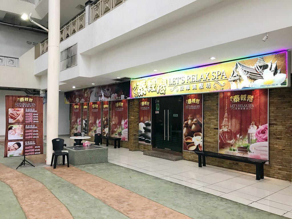Best Massage Places In Johor Bahru, Malaysia [Updated June