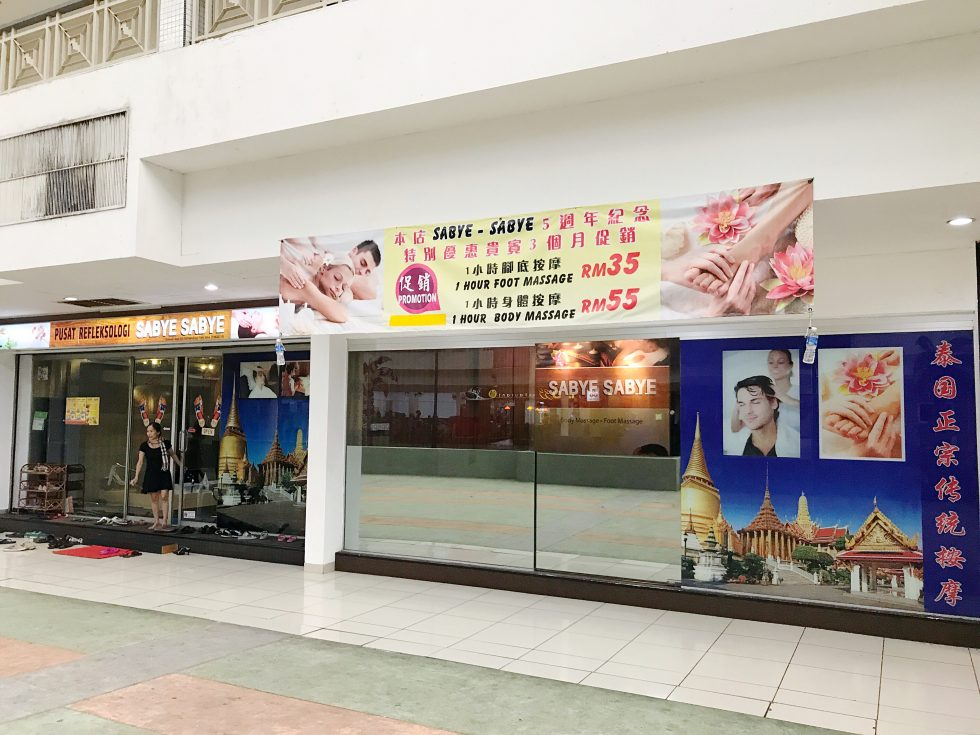 Official johor bahru massage recommendations page 35 for Chinese furniture johor bahru